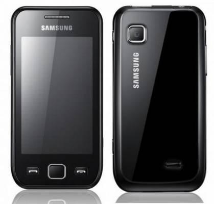 Лучшие загрузки для Samsung