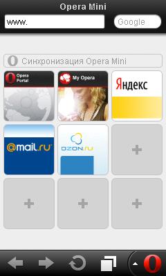 Opera Mini скачать на Samsung Wave